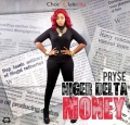 Pryse - Niger Delta Money